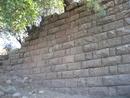 Stadtmauer von Atarneus